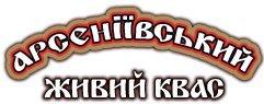 arseneevskiy_kvas