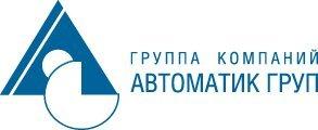 avtomatikgroup