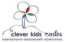 cleverkids