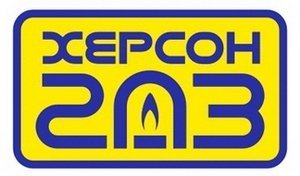 khersongaz