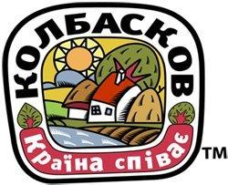 kolbaskov