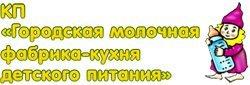 molochnayakuhnia
