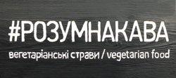 rozumna_kava