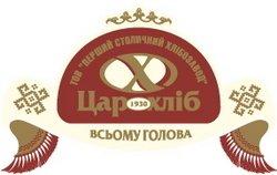 tsar_hlib
