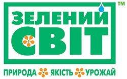 zeleniysvit