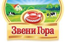 zveni_gora